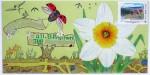 Mail art printanier recto - Avril 2014